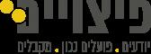 לוגו פיצויים